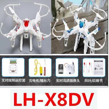 LH-X8DV