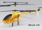 LH109-parts-41 Only helicopter-Yellow(No charger,no remote control)