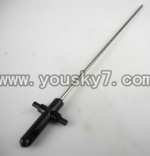 L988-helicopter-18 Inner shaft with head