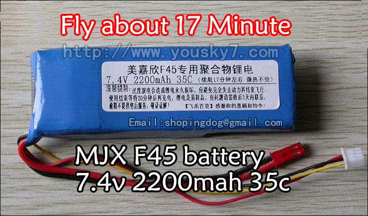 Fly17 minutes,2200mah battery 35c for the MJX F45,F645 helicopter