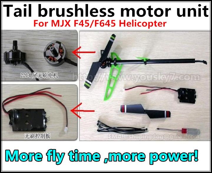 MJX T38 T638 RC HELICOPTER SPARES PARTS FRONT MAIN MOTOR A