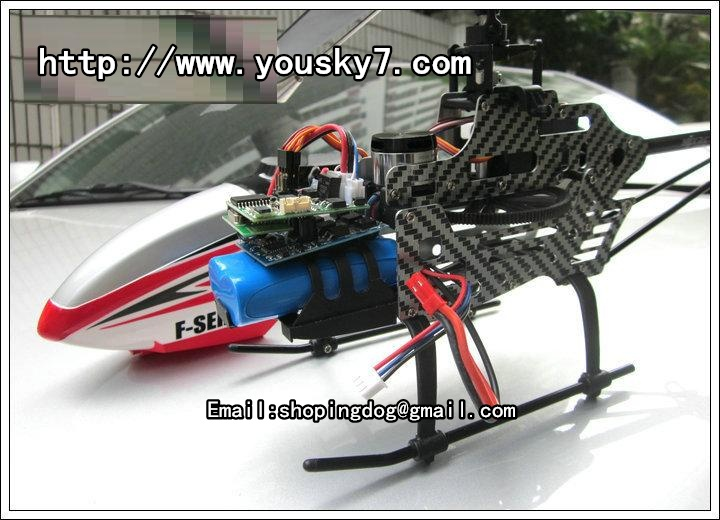 rc helicopter 2 html with New Brushless Motor System Of Helicopter Mjx F45 F645 on Storm Racing Drone Rtf Srd260 Pro likewise Roman Pirozek Jr Man Decapitates Remote Control Helicopter moreover Rc Helicopter Wallpaper moreover 82925 Remaster Map Full Version in addition RCHelicopters.