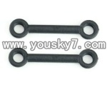 F-series MJX f46 helicopter parts-08 Long connect buckle(2pcs)