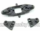F-series MJX f46 helicopter parts-16 Upper Main Blade Grip Holder(1PCS) & Folder cover(2PCS)