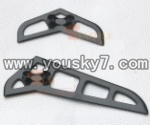 F-series MJX f46 helicopter parts-21 Horizontal and verticall wing