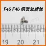 F-series MJX f46 helicopter parts-45 Screw for the Copper sleeve
