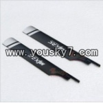 MJX-F47-helicopter-parts-03 Main blades(2pcs)