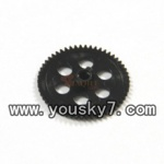 MJX-F47-helicopter-parts-12 Main gear