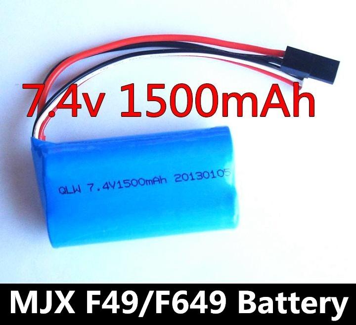 MJX F49/F649 BATTERY 7.4V 1500MAH