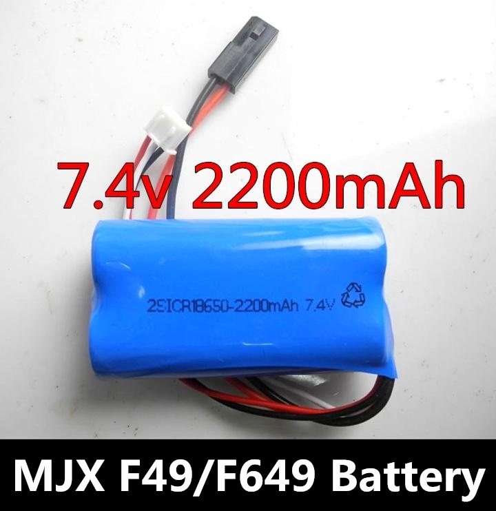 Upgrade MJX F49/F649 Battery-7.4v 2200mah 15C Battery with Red JST Plug For MJX F49 F649 Battery