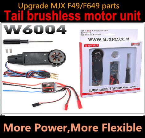 Upgrade MJX W6004 brushless motor parts MJX W6004 Tail brushless motor kit for the MJX F49/F649 helicopter