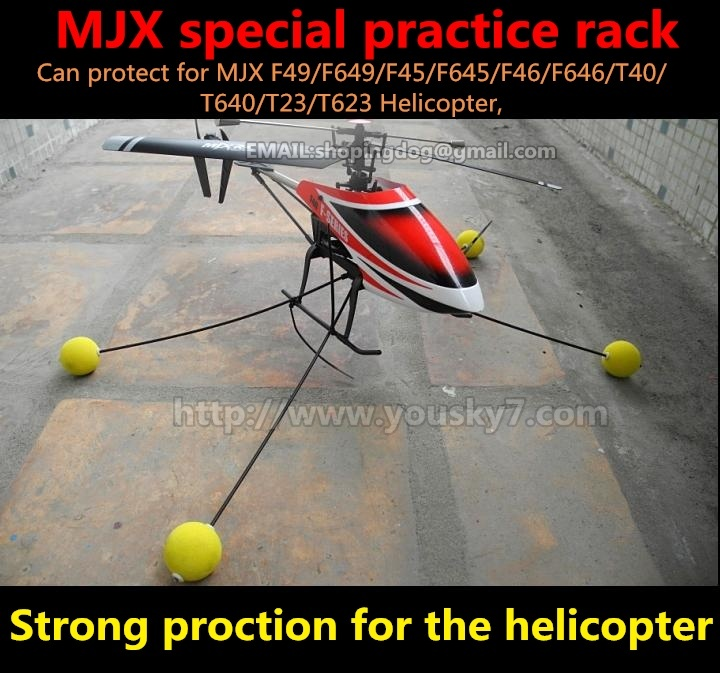 MJX F49/F649 practice rack for the MJX F49/F649 Landing skid Strong protection