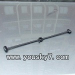 MJX-T41C-helicopter-parts-06 Balance bar