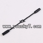 MJX-T42C-helicopter-parts-04 balance bar