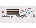 MJX-T42C-helicopter-parts-09 Main motor B-Long shaft