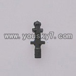 MJX-T42C-helicopter-parts-13 Head of main shaft