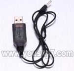 MJX-T42C-parts-28 USB Charger wire