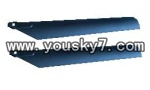 MJX-T43-helicopter-parts-04 Lower main blades(2B)
