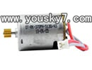 MJX-T43-helicopter-parts-09 Main Motor B With Short Shaft