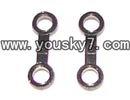MJX-T43-helicopter-parts-14 Connect Buckle(2pcs)