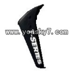 MJX-T43-helicopter-parts-22 Last vertical wing