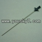 MJX-T53-helicopter-06 Inner shaft