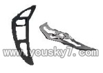 MJX-T53-helicopter-16 Horizontal wing, vertical wing