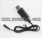MJX-T53-helicopter-25 usb charge wire