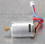 MJX-T55-T655-parts-29 main motor with short shaft and gear