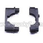 MJX-T55-T655-parts-45 Fixtures for the  Horizontal wing and horizontal wing(2pcs)