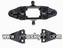 MJX-T55-parts-07 Lower main grip set