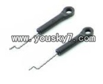 MJX-T55-parts-19 Servo connect rod