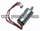 MJX-T55-parts-32 main motor with short shaft