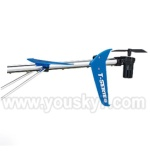MJX-T57-parts-26 Whole tail unit(Blue)