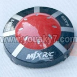 MJX-X200-UFO-parts-01 Head cover(Red) I-heli X200 shuttle UFO