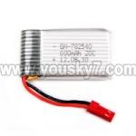 MJX-X200-UFO-parts-04 battery  30C I-heli X200 battery