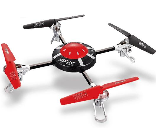 MJX-X200-UFO-parts-22-X200 Quadcopter-BNF-Red(Only ,No Transmitter ,No battery,No Charger)