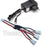 MJX X402 X402H Spare Parts-62 Upgrade 1-to-3 coversion Charging cable(1pcs)