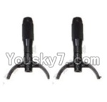 MingJi 812 Spare Parts-53 Control Rod for the Transmitter(2pcs)