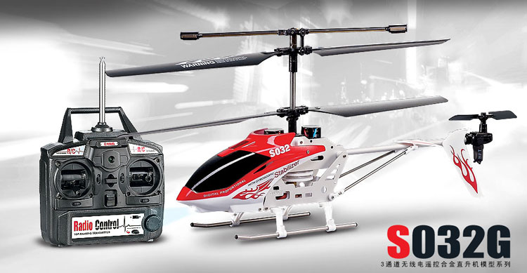 s107c helicopter with Index on S34 2 4g 3 5ch Helicopter With Gyro Big Chinook additionally 121492836861 in addition Index additionally Syma S107c Camera Wiring Diagram besides Syma S107c 3 5 Channel Aerial Version Remote Control Helicopter White And Black p147592.