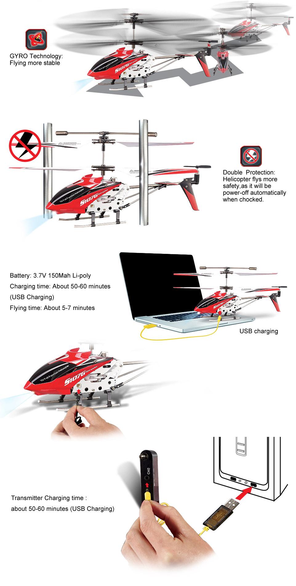 Инструкция к радиоуправляемому вертолету
