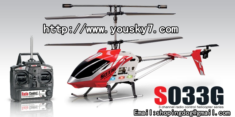 Syma S033G helicopter parts s033 syma 033 Syma S033G parts