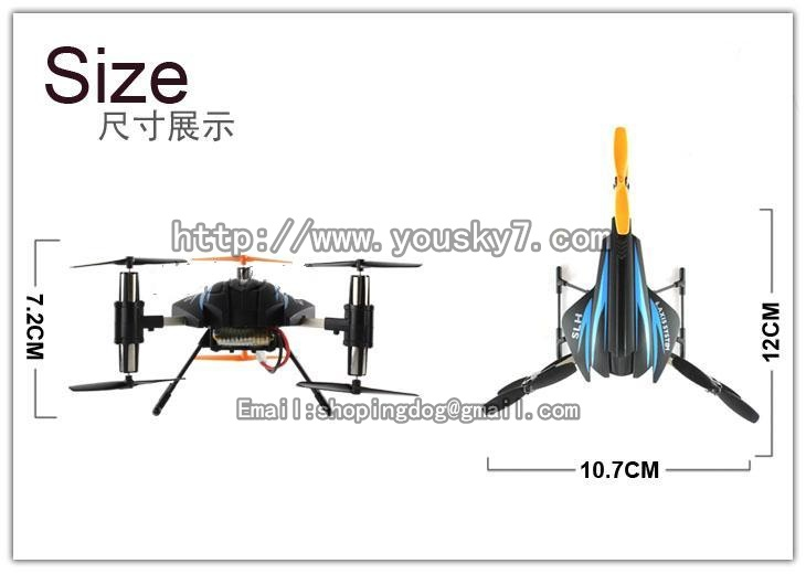 sh 6047 helicopter scorpion s