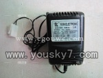 Shuang-Ma-7006-04 Charger