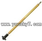 Shuang-Ma-7004-10 Drive Shaft Kit