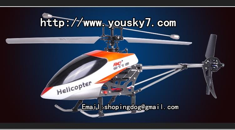 volitation rc helicopter parts with Shuang Ma Remote Control Helicopter on 152006880819 furthermore Gyro Helicopter Troubleshooting also Shuang Ma Remote Control Helicopter additionally 1118165335 moreover 272149257474.