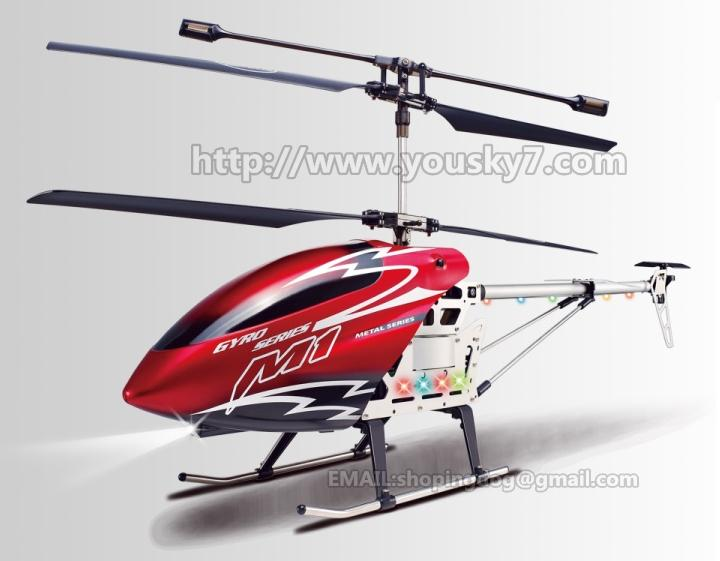 Helicopter Parts List Skytech m1 Helicopter Parts