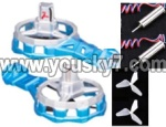 Skytech-M11-Parts-11 side wing pack(2pcs-Include the 2pcs Side motor and 2pc side blades)-Blue