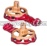 Skytech-M11-Parts-16 side wing pack(2pcs-Not Include the 2pcs Side motor,Not include the 2pc side blades)-Red