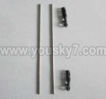 Skytech-M11-Parts-29 Support pipe with fixtures